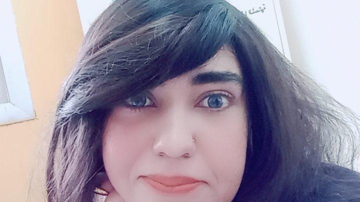 د نادية حلمي